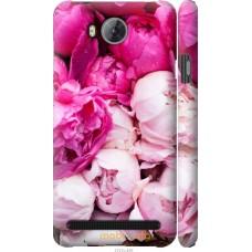 Чехол на Huawei Y3II | Y3 2 Розовые цветы