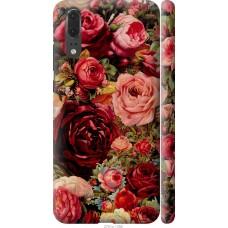 Чехол на Huawei P20 Прекрасные розы