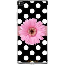 Чехол на Huawei Ascend P8 Цветочек горошек v2