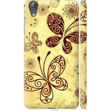 Чехол на Huawei Y6 II Рисованные бабочки