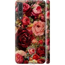 Чехол на Huawei P20 Pro Прекрасные розы