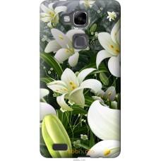 Чехол на Huawei Ascend Mate 7 Лилии белые