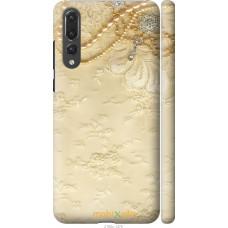 Чехол на Huawei P20 Pro 'Мягкий орнамент