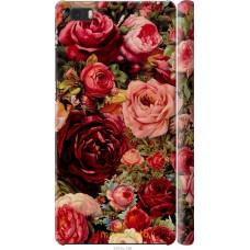 Чехол на Huawei Ascend P8 Lite Прекрасные розы