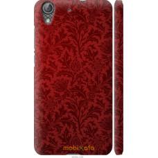 Чехол на Huawei Y6 II Чехол цвета бордо
