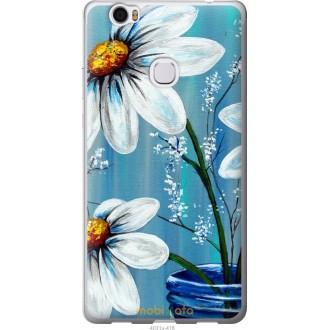 Чехол на Huawei Honor Note 8 Красивые арт-ромашки