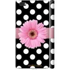Чехол на Huawei Ascend P8 Lite Цветочек горошек v2
