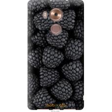 Чехол на Huawei Mate 8 Черная ежевика