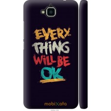 Чехол на Huawei Y6 Pro Everything will be Ok
