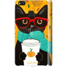 Чехол на Huawei P9 Lite Осенний кот
