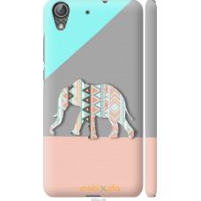 Чехол на Huawei Y6 II Узорчатый слон