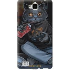 Чехол на Huawei Honor 3C gamer cat