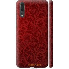 Чехол на Huawei P20 Чехол цвета бордо