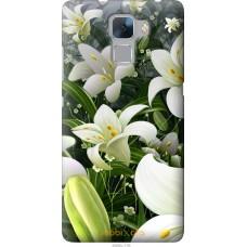Чехол на Huawei Honor 7 Лилии белые