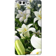 Чехол на Huawei P9 Plus Лилии белые