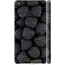 Чехол на Huawei P9 Lite Черная ежевика