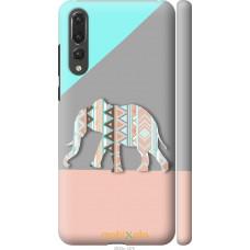 Чехол на Huawei P20 Pro Узорчатый слон