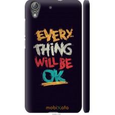 Чехол на Huawei Y6 II Everything will be Ok