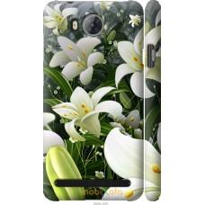 Чехол на Huawei Y3II | Y3 2 Лилии белые
