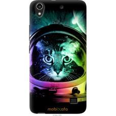 Чехол на Huawei G620S Кот космонавт