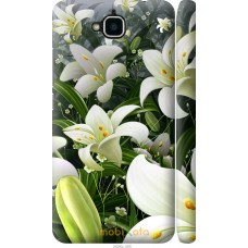Чехол на Huawei Enjoy 5 Лилии белые
