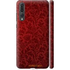 Чехол на Huawei P20 Pro Чехол цвета бордо