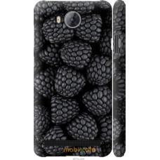 Чехол на Huawei Y3II | Y3 2 Черная ежевика