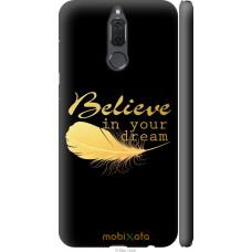 Чехол на Huawei Mate 10 Lite | Honor 9i 'Верь в мечту