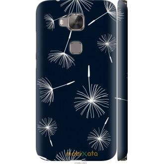 Чехол на Huawei G8 одуванчики