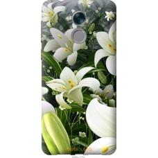 Чехол на Huawei Honor 6C Лилии белые
