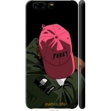 Чехол на Huawei P10 De yeezy brand