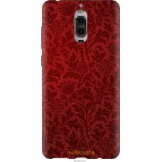 Чехол на Huawei Mate 9 Pro Чехол цвета бордо