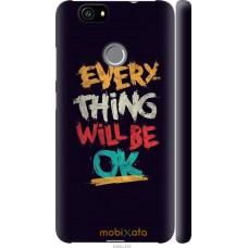 Чехол на Huawei Nova Everything will be Ok