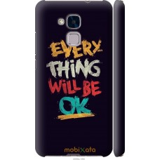 Чехол на Huawei GT3 Everything will be Ok