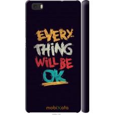Чехол на Huawei Ascend P8 Lite Everything will be Ok