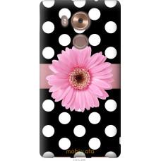 Чехол на Huawei Mate 8 Цветочек горошек v2