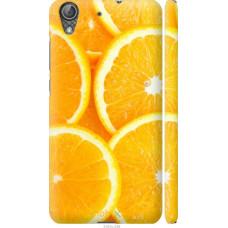 Чехол на Huawei Y6 II Апельсинки
