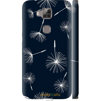Чехол на Huawei G7 Plus одуванчики