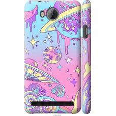 Чехол на Huawei Y3II | Y3 2 'Розовый космос