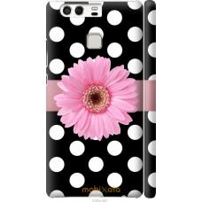 Чехол на Huawei P9 Цветочек горошек v2