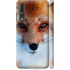 Чехол на Huawei P20 Pro Рыжая лисица