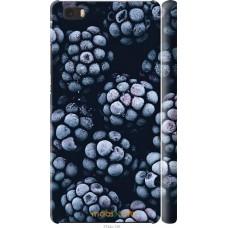 Чехол на Huawei Ascend P8 Lite Морозная ежевика
