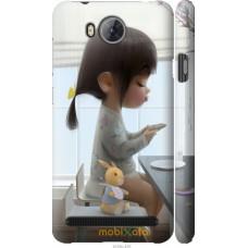 Чехол на Huawei Y3II | Y3 2 Милая девочка с зайчиком