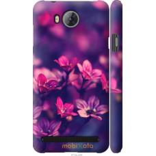 Чехол на Huawei Y3II | Y3 2 Весенние цветочки