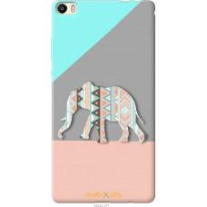 Чехол на Huawei P8 Max Узорчатый слон