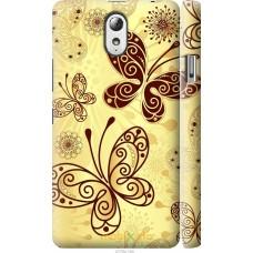 Чехол на Lenovo Vibe P1m Рисованные бабочки