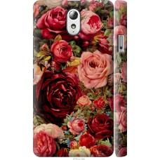 Чехол на Lenovo Vibe P1m Прекрасные розы