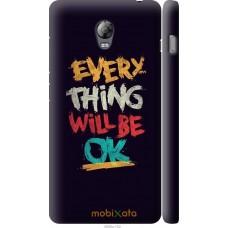 Чехол на Lenovo Vibe P1 Everything will be Ok