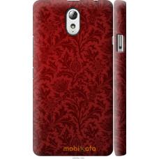 Чехол на Lenovo Vibe P1m Чехол цвета бордо