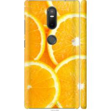 Чехол на Lenovo Phab 2 Plus Апельсинки